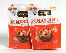 2 Bags Rachael Ray Nutrish 3 Oz Farm Raised Chicken N Waffle