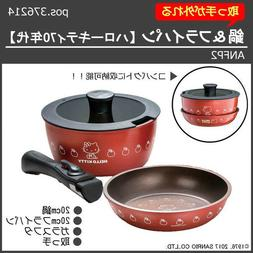 SANRIO HELLO KITTY Pot & frying pan from which handle can be